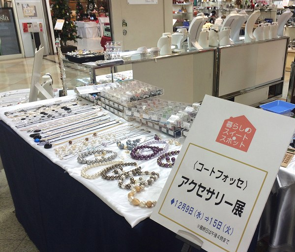 s-201512岡山高島屋01(修整1)