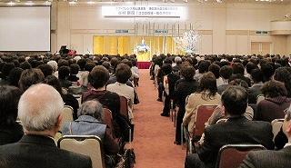 s-平成24年3月3日ケアフレンズ20周年谷村新司講演会