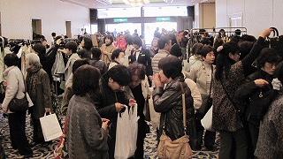 s-平成24年3月3日ケアフレンズ20周年谷村新司バザー